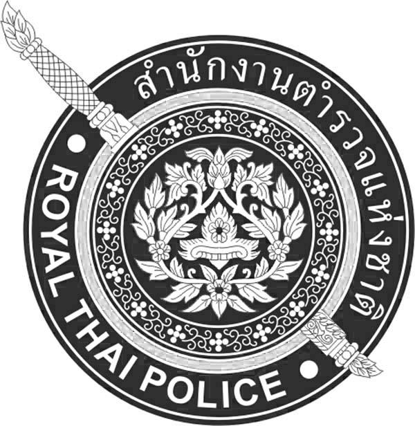 Royal Thai Police Badge Coloring Page: Royal Thai Police Badge ...