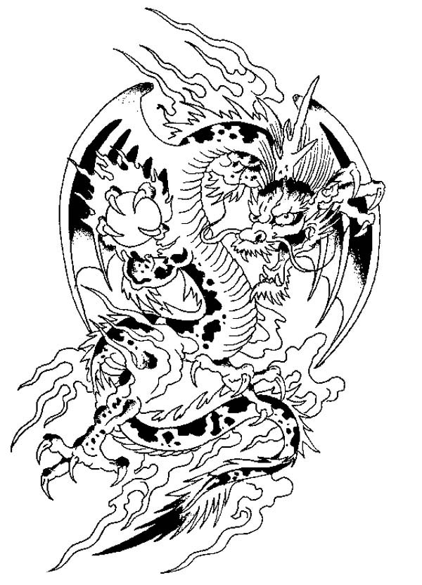 Chinese Fantasy Animal Coloring Page Coloring Sky