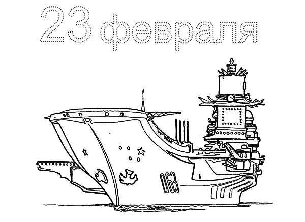 russian aircraft carrier coloring pages