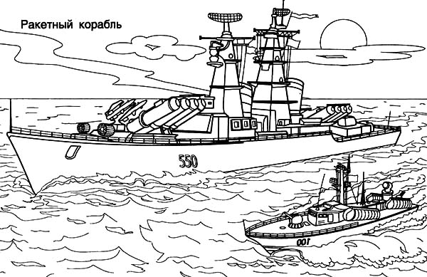 Aircraft Carrier, : Aircraft Carrier Coloring Pages
